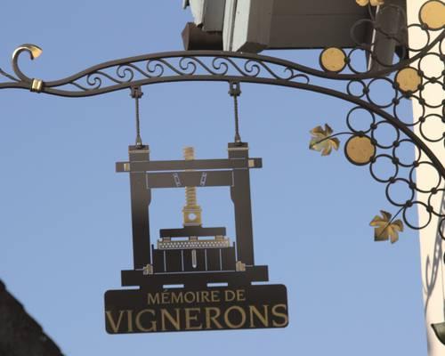 """Musée """"Mémoire de Vignerons"""""""